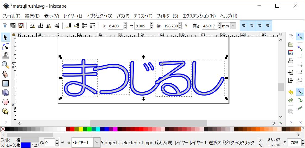 f:id:matsujirushix:20170319132114p:plain