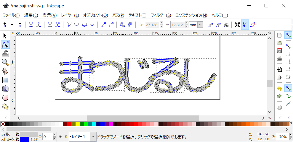 f:id:matsujirushix:20170319132924p:plain