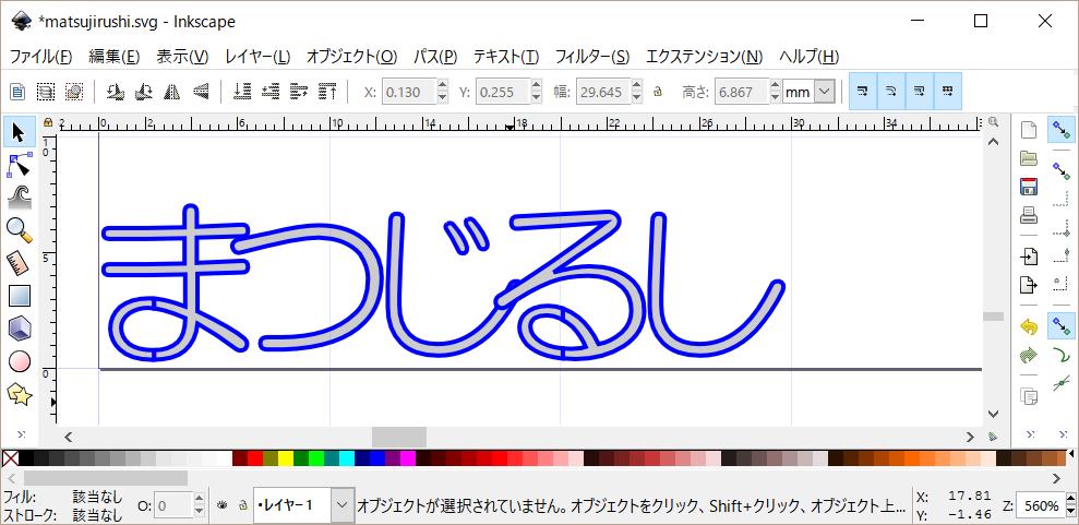 f:id:matsujirushix:20170319134517p:plain