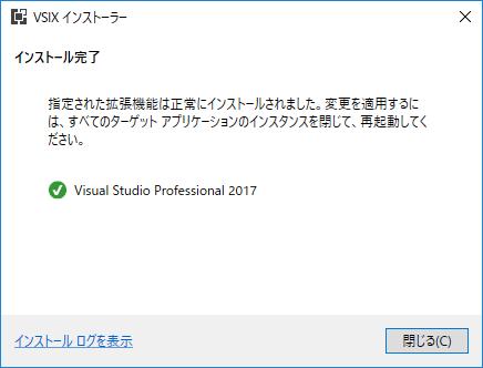f:id:matsujirushix:20170722173553p:plain