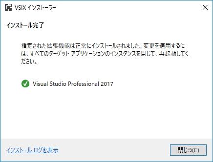f:id:matsujirushix:20170722212012p:plain