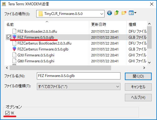 f:id:matsujirushix:20170726211126p:plain