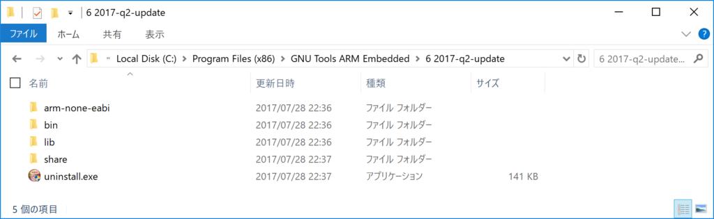 f:id:matsujirushix:20170730220850p:plain