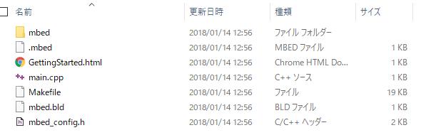f:id:matsujirushix:20180114125944p:plain
