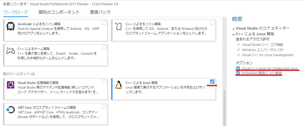 f:id:matsujirushix:20180203233230p:plain