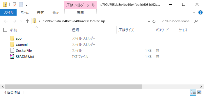f:id:matsujirushix:20180510214232p:plain
