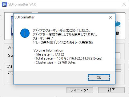 f:id:matsujirushix:20180715203131p:plain
