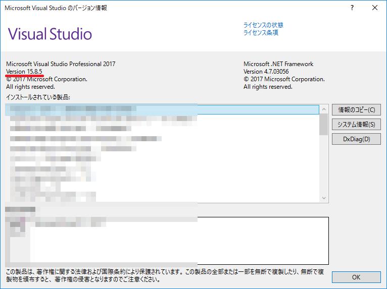 f:id:matsujirushix:20180924190256p:plain