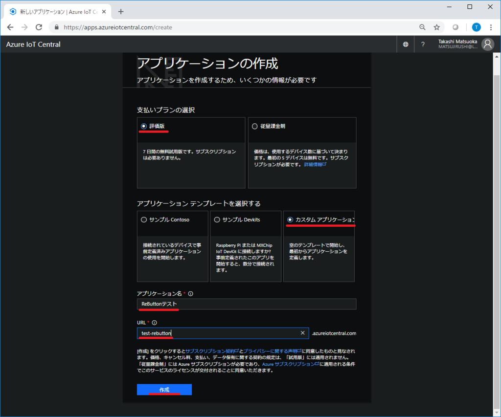 f:id:matsujirushix:20190123151509p:plain