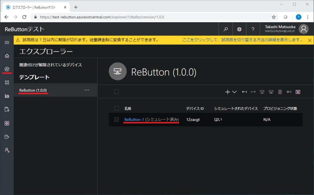 f:id:matsujirushix:20190123153740p:plain