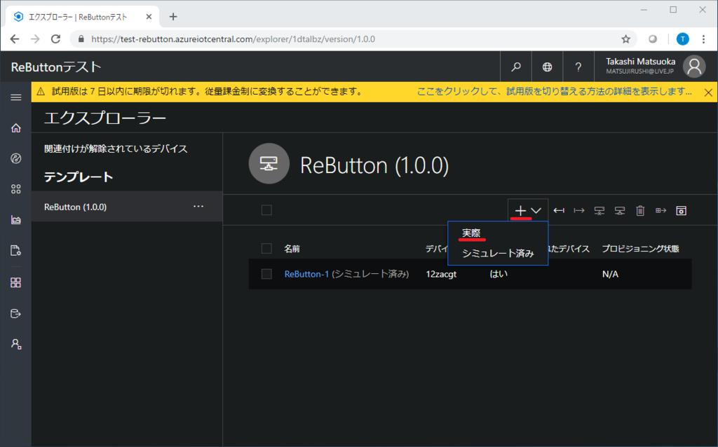 f:id:matsujirushix:20190123155526p:plain