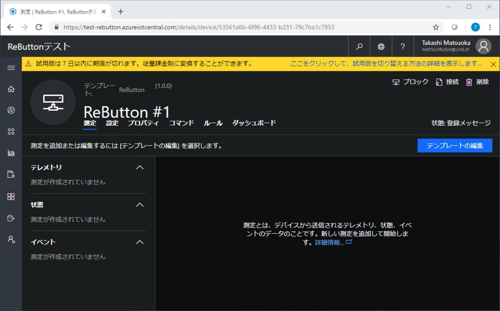 f:id:matsujirushix:20190123160120p:plain