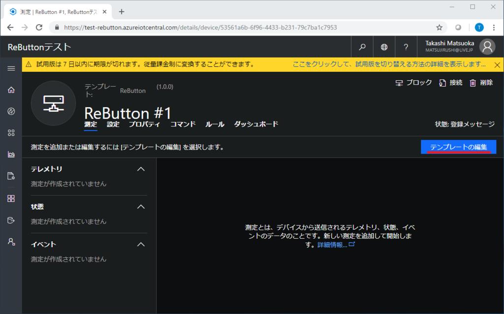 f:id:matsujirushix:20190123160257p:plain