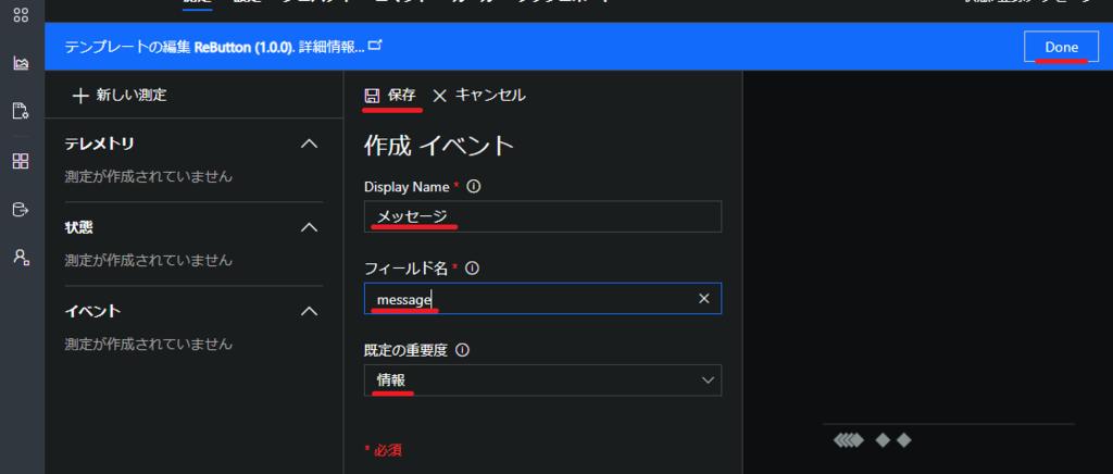f:id:matsujirushix:20190123160701p:plain