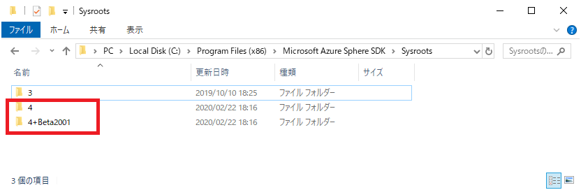f:id:matsujirushix:20200222182347p:plain