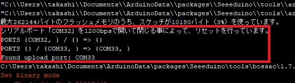 f:id:matsujirushix:20200407163705p:plain