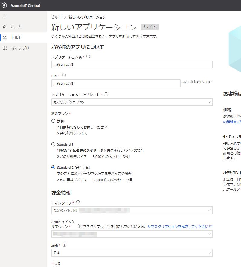 f:id:matsujirushix:20200712205224p:plain