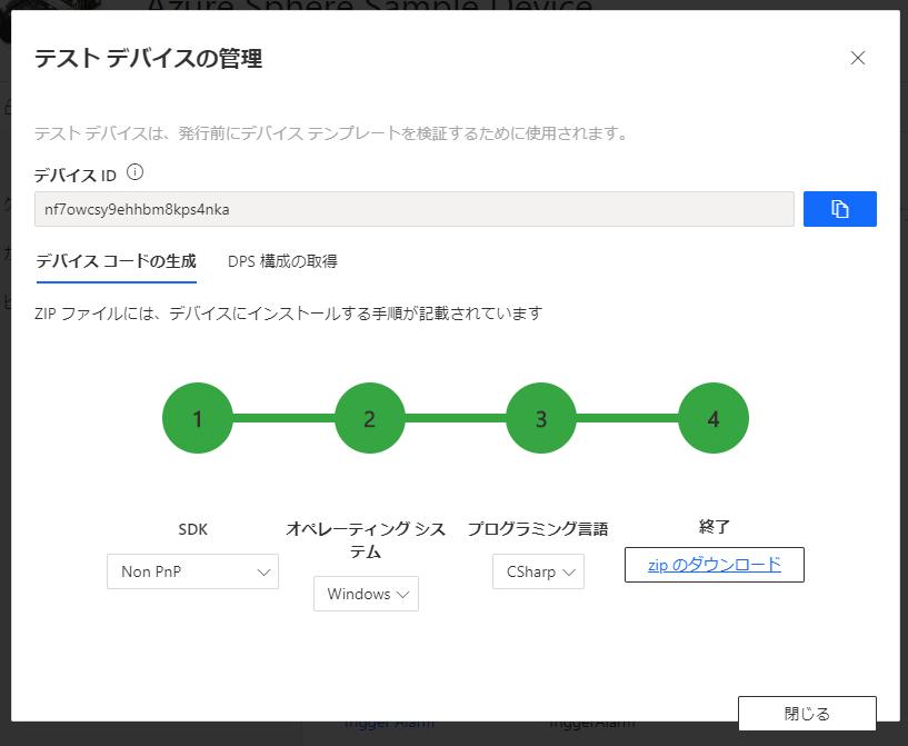 f:id:matsujirushix:20200712210526p:plain