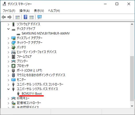 f:id:matsujirushix:20210712132154p:plain