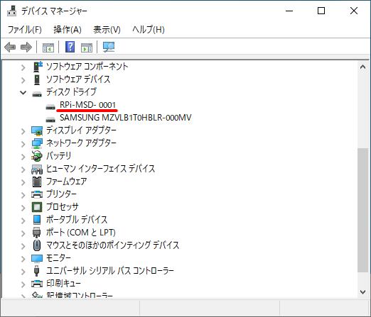 f:id:matsujirushix:20210712132224p:plain