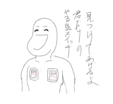 f:id:matsukabu:20180814154238p:plain