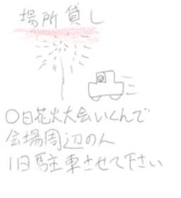 f:id:matsukabu:20180814191927p:plain