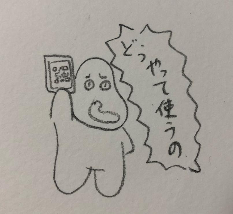 f:id:matsukabu:20190511012619p:plain