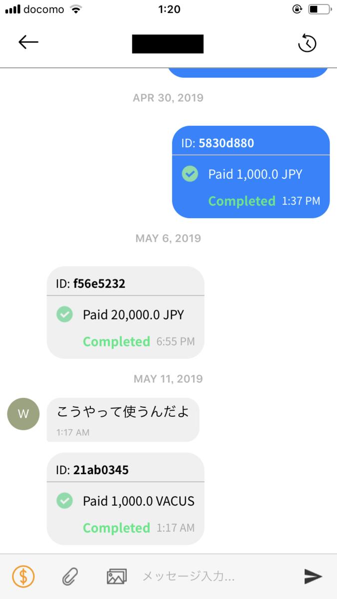 f:id:matsukabu:20190511012836p:plain