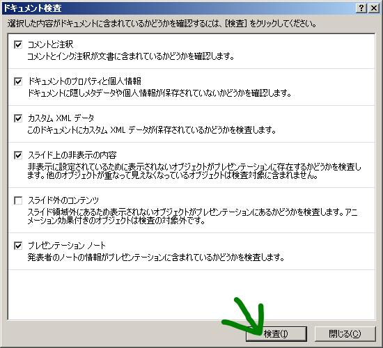 f:id:matsukawar:20120311185914p:image:w360