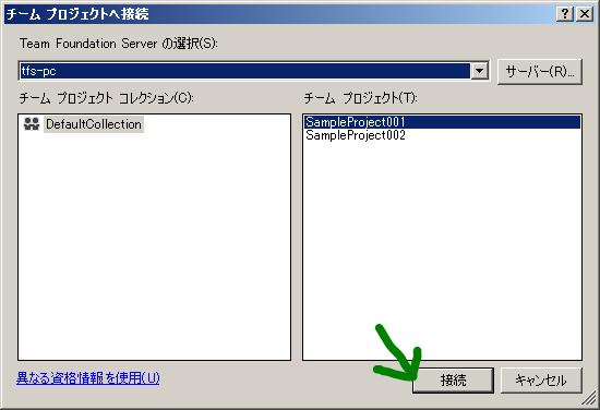 f:id:matsukawar:20120311192102p:image:w360