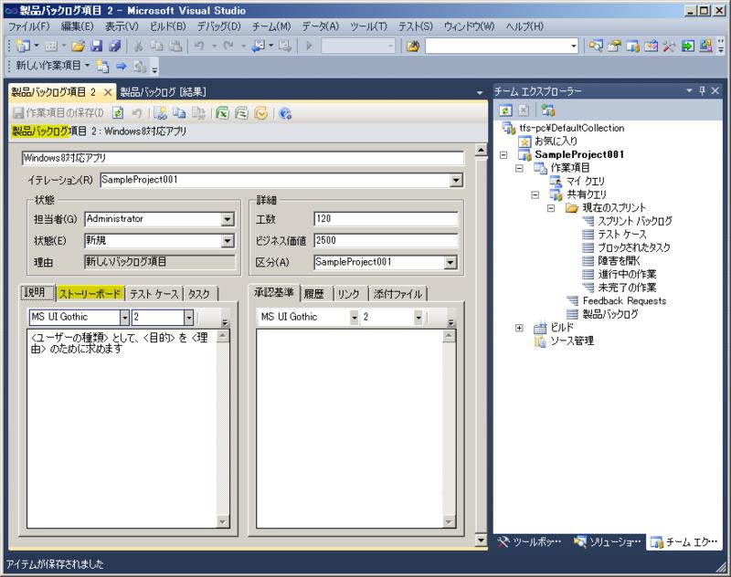 f:id:matsukawar:20120320202636p:image:w360