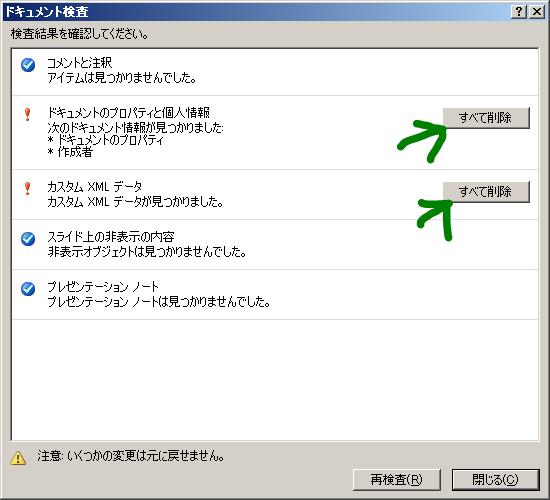 f:id:matsukawar:20120320203449p:image:w360