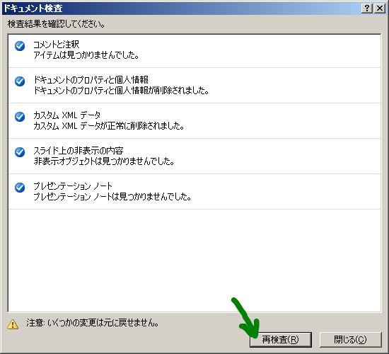 f:id:matsukawar:20120320203519p:image:w360
