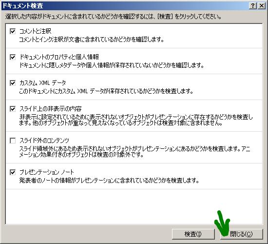 f:id:matsukawar:20120320203534p:image:w360