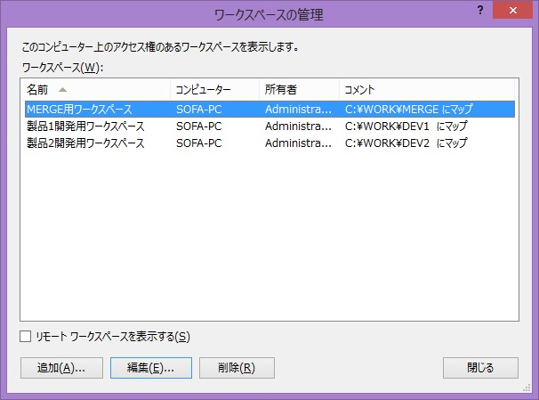 f:id:matsukawar:20121208223026j:image:w360