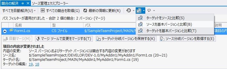 f:id:matsukawar:20121208232410j:image:w360