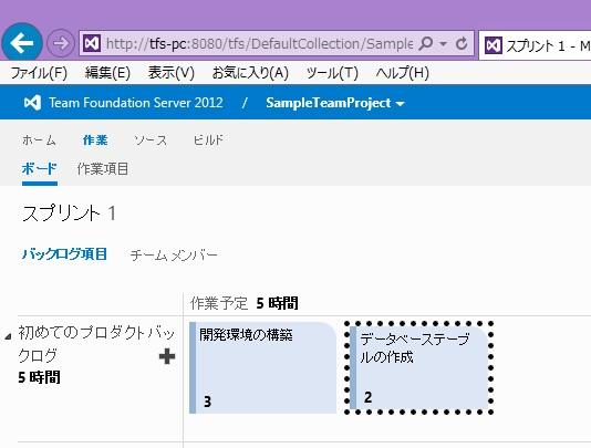 f:id:matsukawar:20121215132033j:image:w360