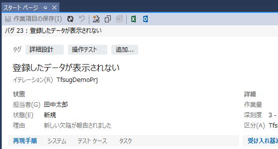 f:id:matsukawar:20151219120452p:image