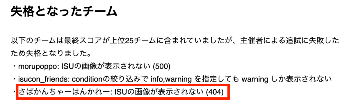 f:id:matsukaz:20210822142537p:plain