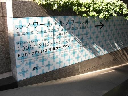 20080217101754