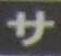 20090301121142