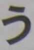 20090301121153