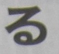 20090301124705