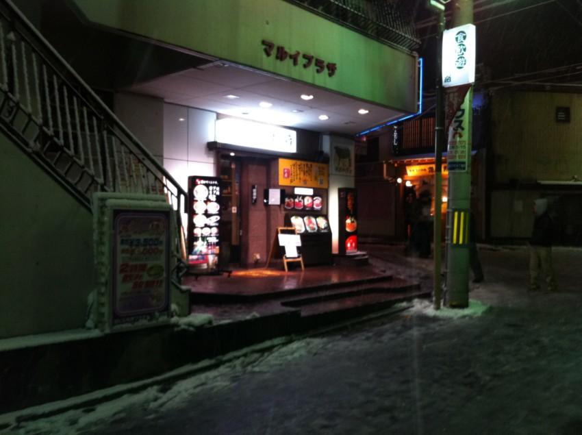f:id:matsukazuto:20110317225105j:image:w550