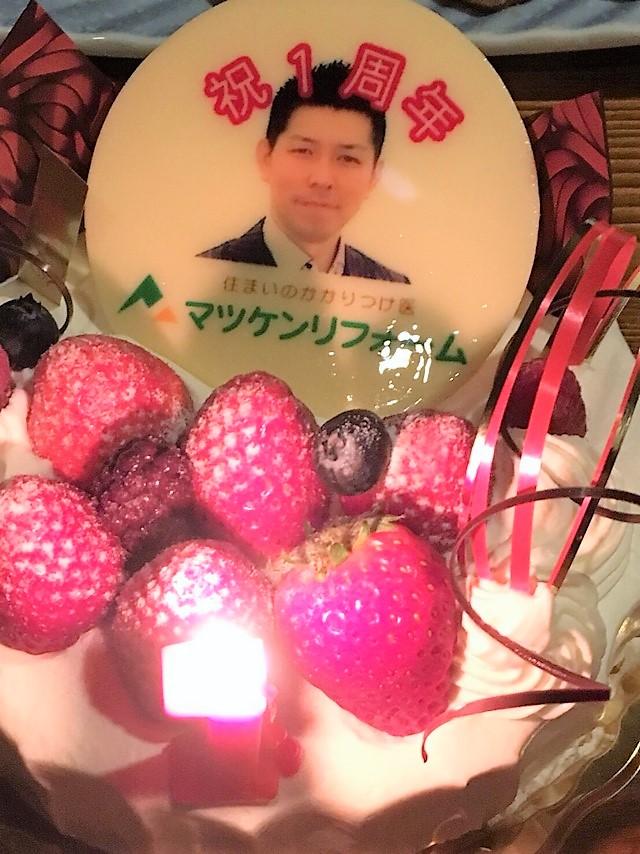 f:id:matsuken-reform:20180317165751j:plain