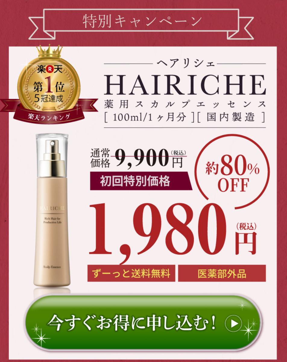 f:id:matsukichi230:20210222105332j:plain
