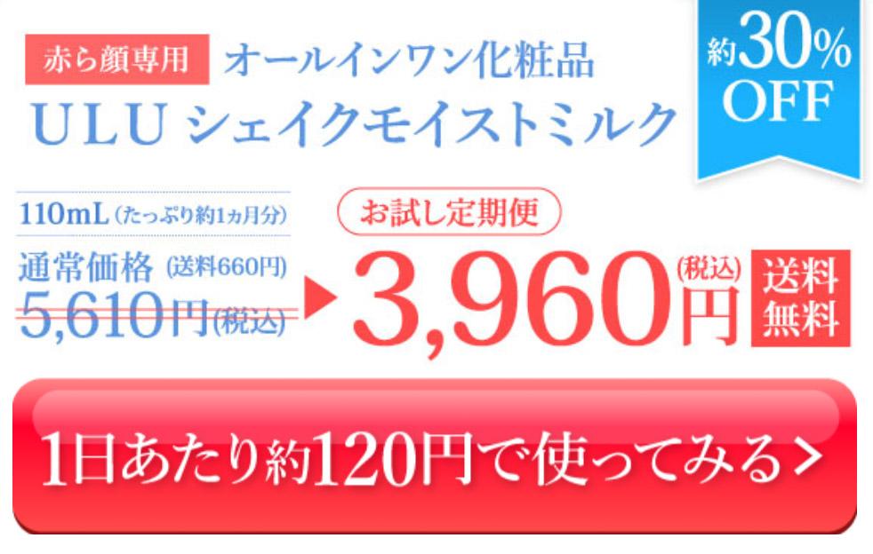 f:id:matsukichi230:20210410144917j:plain