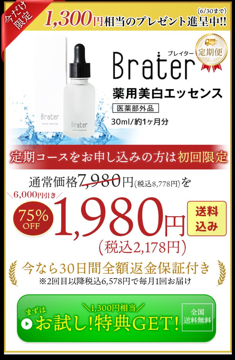 f:id:matsukichi230:20210607142628j:plain