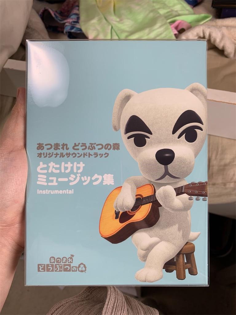 f:id:matsukintoki:20210608223209j:image