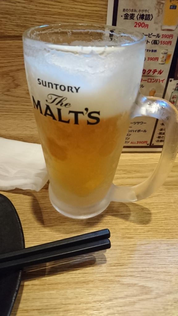 f:id:matsukiyo319:20160806225500j:plain